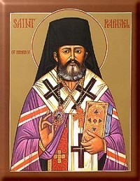 Holy Icon of St. Raphael of Brooklyn